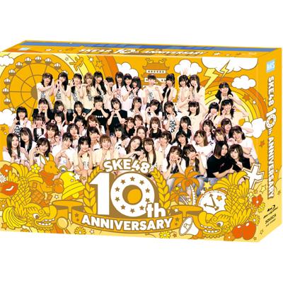 SKE48 10th ANNIVERSARY【Blu-ray3枚組】