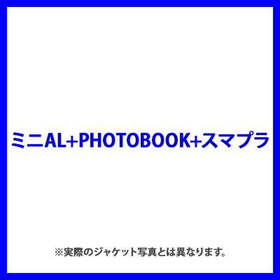 タイトル未定(ミニAL+メンバー別PHOTOBOOK+スマプラ)