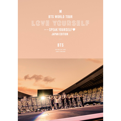 BTS World Tour 'Love Yourself: Speak Yourself' - Japan Edition(Standard Edition)【通常盤】(2枚組DVD+ブックレット)