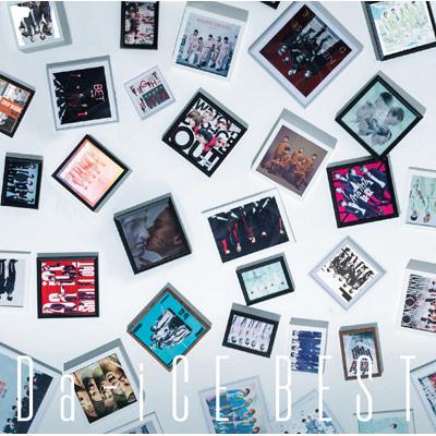 Da-iCE BEST【通常盤・初回フラッシュプライス盤】(CD)