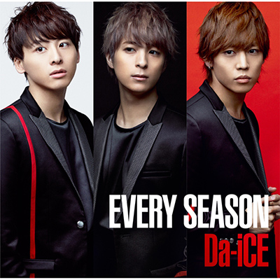 EVERY SEASON【初回フラッシュプライス盤 パフォーマーver.】(CDのみ)