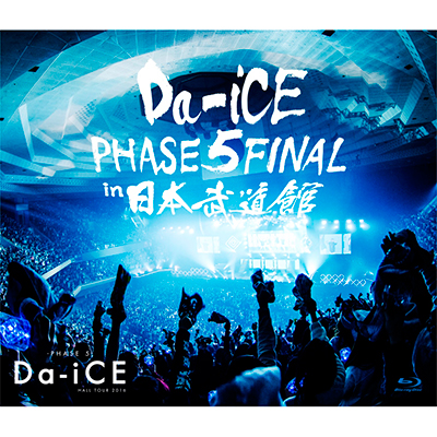 Da-iCE HALL TOUR 2016 -PHASE 5- FINAL in 日本武道館(Blu-ray)