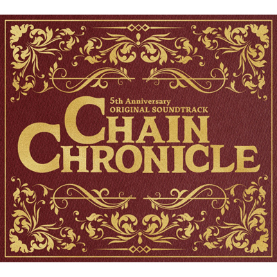 CHAIN CHRONICLE 5th Anniversary ORIGINAL SOUNDTRACK(3枚組CD)