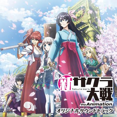 【通常盤】新サクラ大戦 the Animation オリジナルサウンドトラック(2CD )