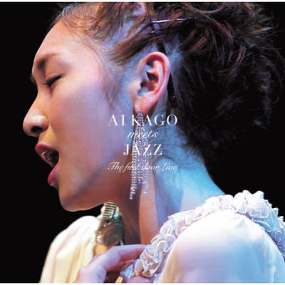 Ai KAGO meets JAZZ~The First Door LIVE~