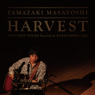 HARVEST ~LIVE SEED FOLKS Special in 葛飾 2014~
