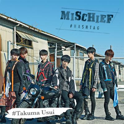 MISCHIEF【臼井拓馬ver.】(CD)