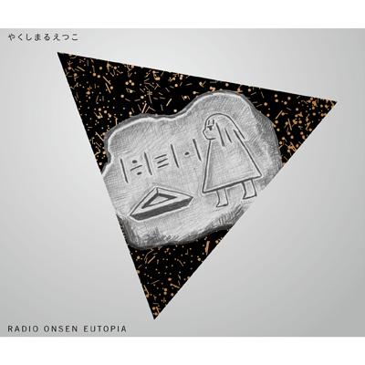 RADIO ONSEN EUTOPIA(CD)