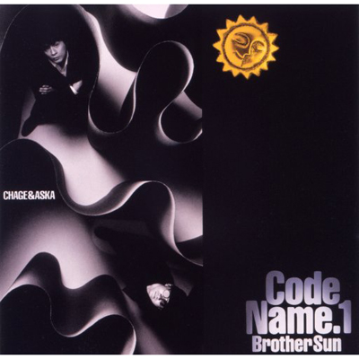 CODE NAME.1 BROTHER SUN【初回限定生産盤】 (SHM-CD)