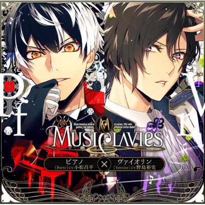 【通常盤】MusiClavies DUOシリーズ ピアノ&ヴァイオリン(CD)