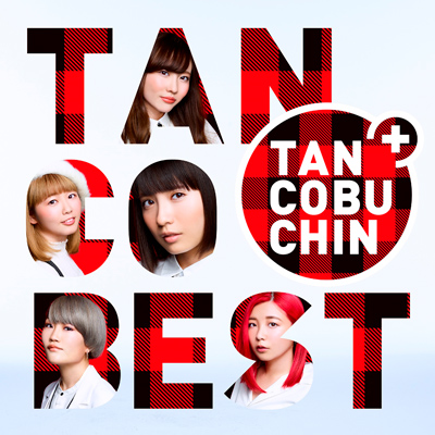 『TANCOBEST(TYPE-A)』【通常盤】(CD)