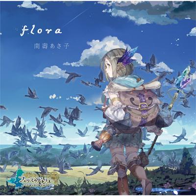 flora【豪華盤】(CD+DVD)
