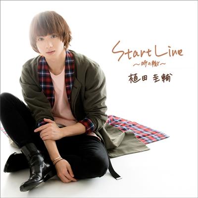 START LINE ~時の轍~ Beginner Ver.(CD)