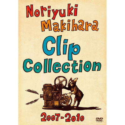 Noriyuki Makihara Clip Collection 2007-2010