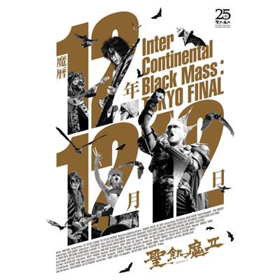 魔暦12年12月12日 - Inter Continental Black Mass:TOKYO FINAL-