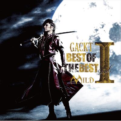 BEST OF THE BEST vol.1 ―MILD― 【AL】