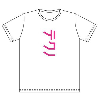YMO「テクノ」Tシャツ白ボディ×蛍光ピンクプリント