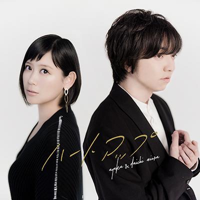 ハートアップ(CD+DVD)