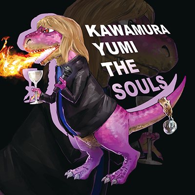 ゆみザウルス(CD)