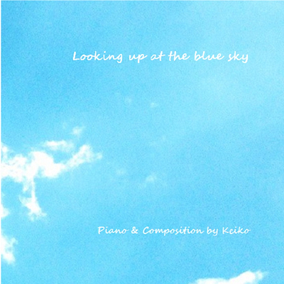 Looking up at the blue sky