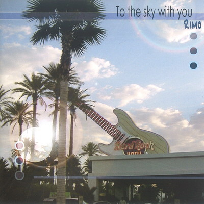 To the sky with you