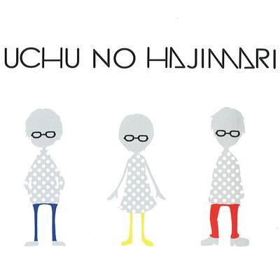 UCHU NO HAJIMARI