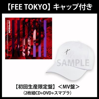 《【FEE TOKYO】キャップ付き》JAPRISON【初回生産限定盤】<MV盤>(2枚組CD+DVD+スマプラ)