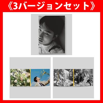 《3バージョンセット》【韓国盤】The 1st Mini Album「Empathy」(CD)【Photo Book Ver.】【Digipack Ver.】<Blue Ver.><Gray Ver.>