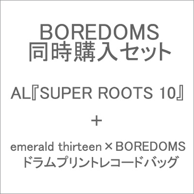 同時購入セット【『SUPER ROOTS 10』+emerald thirteen×BOREDOMS ドラムプリントレコードバッグ】