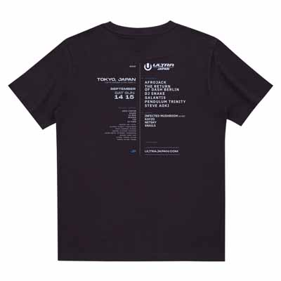 LINE UP  Tシャツ(S)