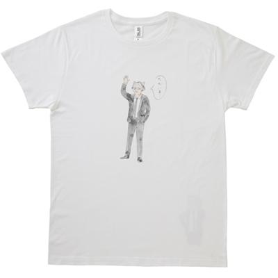 おかえり教授!Tシャツ(白・Lサイズ)