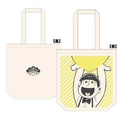 おそ松さん LOVE松さんトートバッグ(十四松)