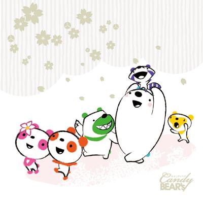 みんなでね ~PANDA with Candy BEAR's~/「生きる」