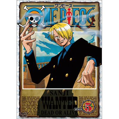 ONE PIECE ワンピース piece.5