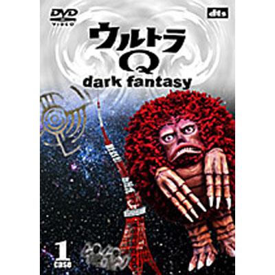 ウルトラQ~dark fantasy~case1