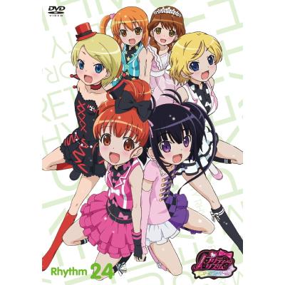 プリティーリズム・オーロラドリーム Rhythm24