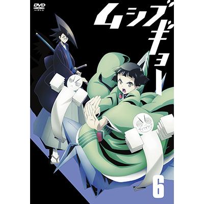 ムシブギョー 6【DVD】