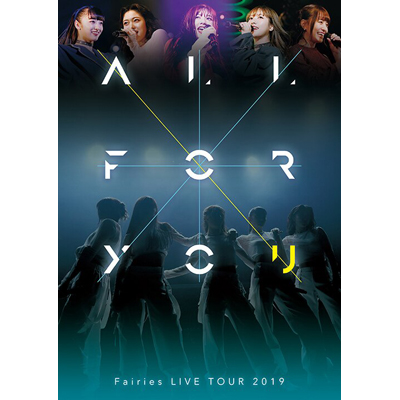 フェアリーズLIVE TOUR 2019-ALL FOR YOU-(DVD2枚組)