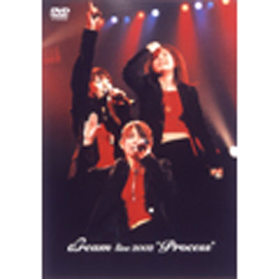 "dream live 2002 ""Process"""