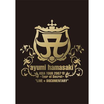 """ayumi hamasaki ASIA TOUR 2007 A ~Tour of Secret~ """"LIVE + DOCUMENTARY"""""""