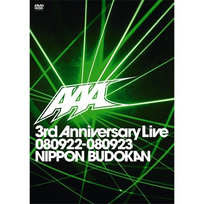 AAA 3rd Anniversary Live 080922-080923 日本武道館(通常盤)