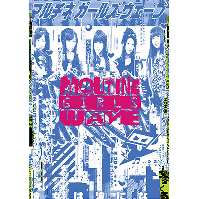 Maltine Girls Wave(DVD+CD)