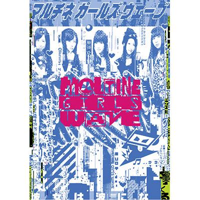Maltine Girls Wave(DVD+CD)