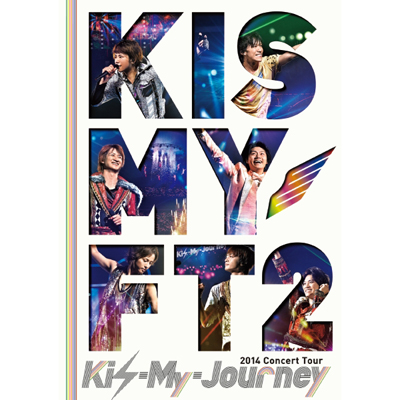 2014Concert Tour Kis-My-Journey(2枚組DVD)