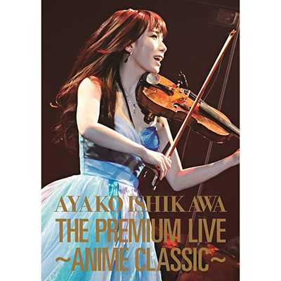 THE PREMIUM LIVE~ANIME CLASSIC~(DVD)