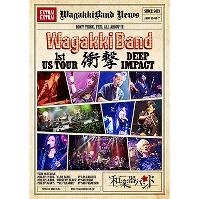 「WagakkiBand 1st US Tour 衝撃 -DEEP IMPACT-」初回生産限定盤(DVD2枚組+スマプラムービー)