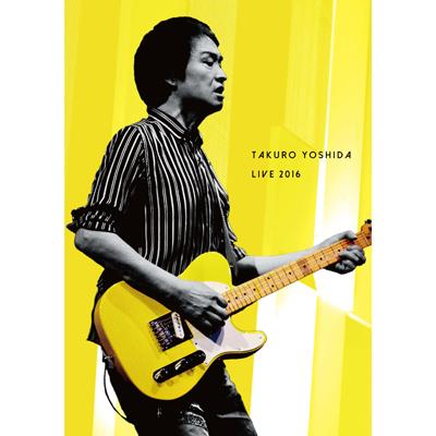吉田拓郎 LIVE 2016(DVD)
