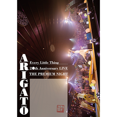 "Every Little Thing 20th Anniversary LIVE ""THE PREMIUM NIGHT"" ARIGATO(2枚組DVD)"