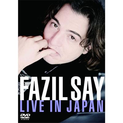 """トルコ行進曲""""JAZZ""""~伝説の東京ライヴ!"""