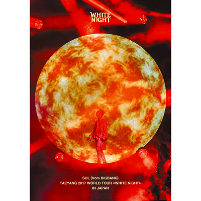 TAEYANG 2017 WORLD TOUR <WHITE NIGHT> IN JAPAN(3DVD+2CD+スマプラ対応)-DELUXE EDITION-